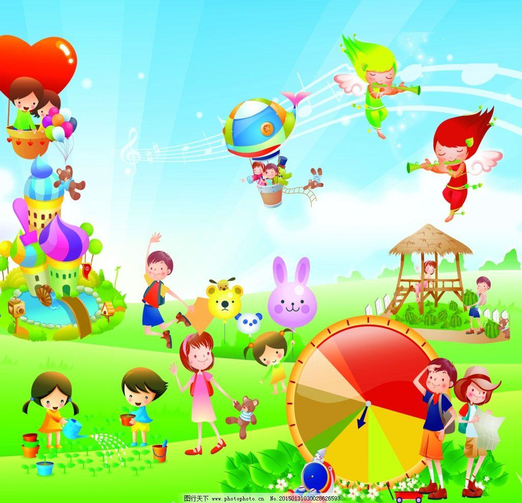 幼儿园卡通图片_海报设计_广告设计_图行天下图库