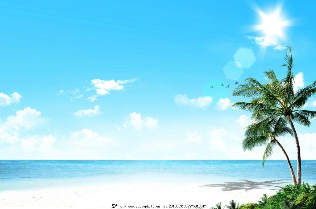 大海葫芦丝简谱歌谱