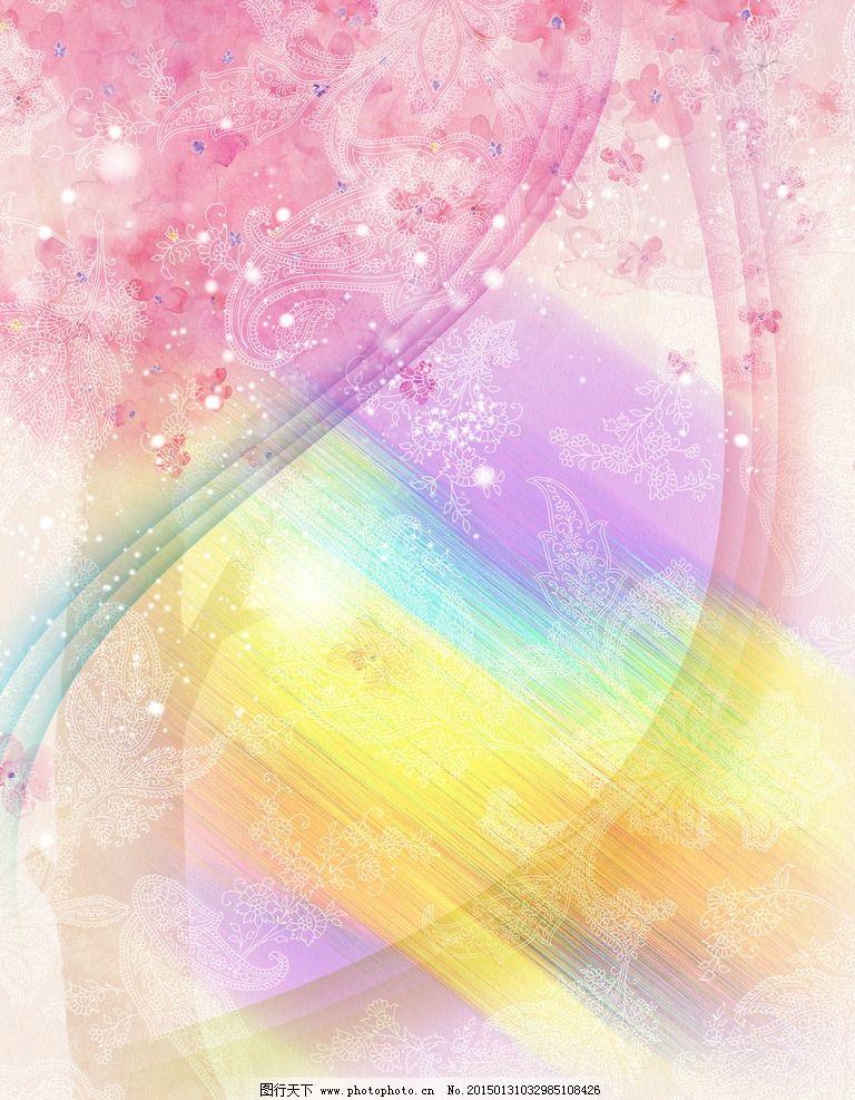 絢麗 放射 時尚 幻彩花紋 動感 潮流 炫彩背景 科技 彩色 五彩背景