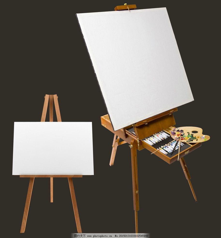 画架 画板 绘画 美术 素描 油画 水粉 画画 艺考 设计 psd分层素材 ps