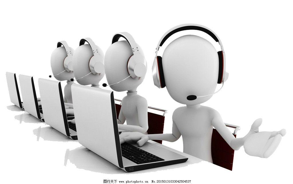 呼叫中心 坐席客服 小人图标图片图片