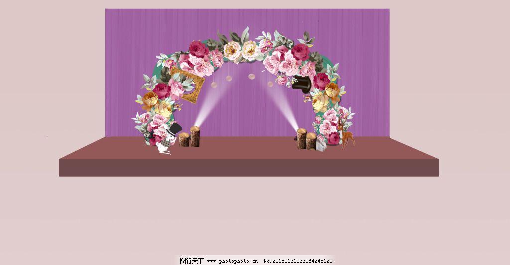 紫色森系婚礼设计图