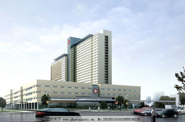 医院大楼环境设计