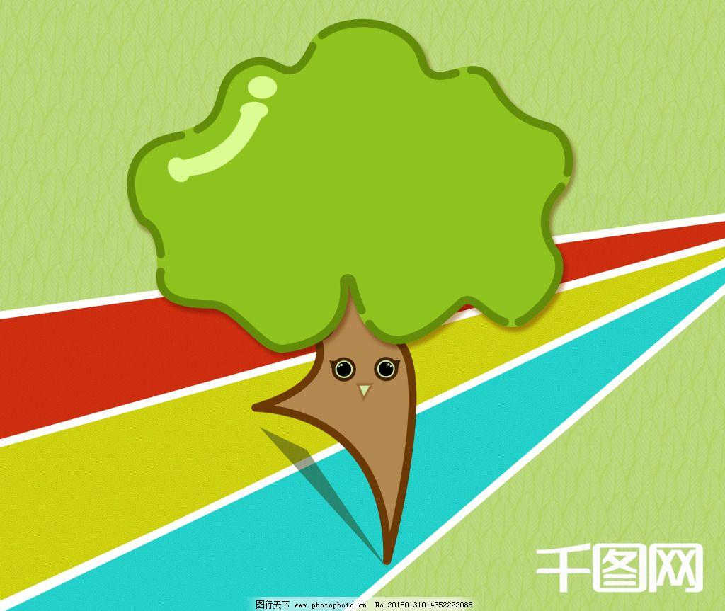 奔跑的树 奔跑的树免费下载 吉祥物 跑道 原创设计 创意设计