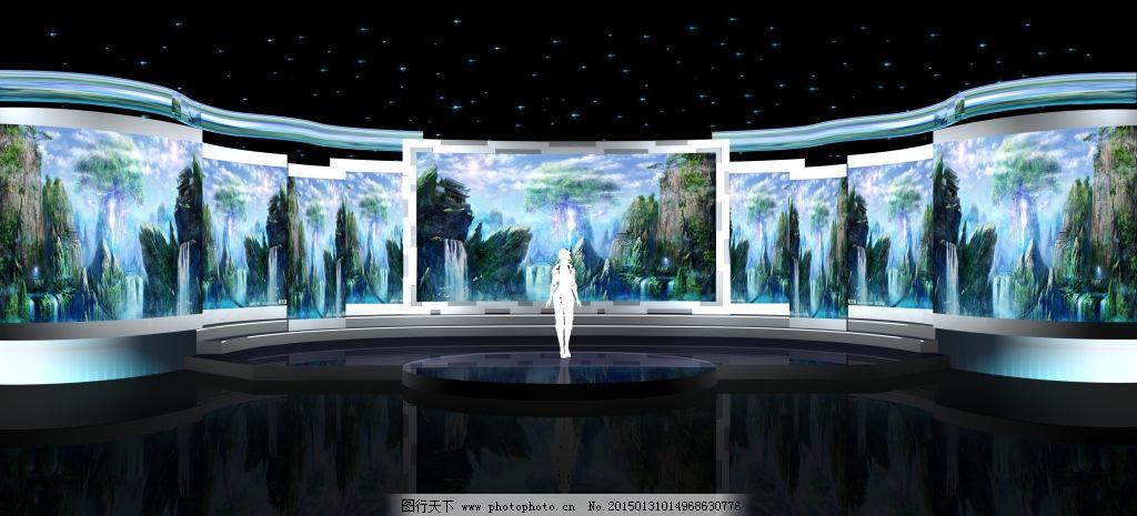 演播室舞台设计方案