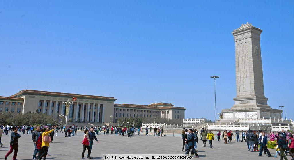 北京各區人民 2018北京東單菜市場烏蘭察布市特色農畜產品年貨展銷受到北京