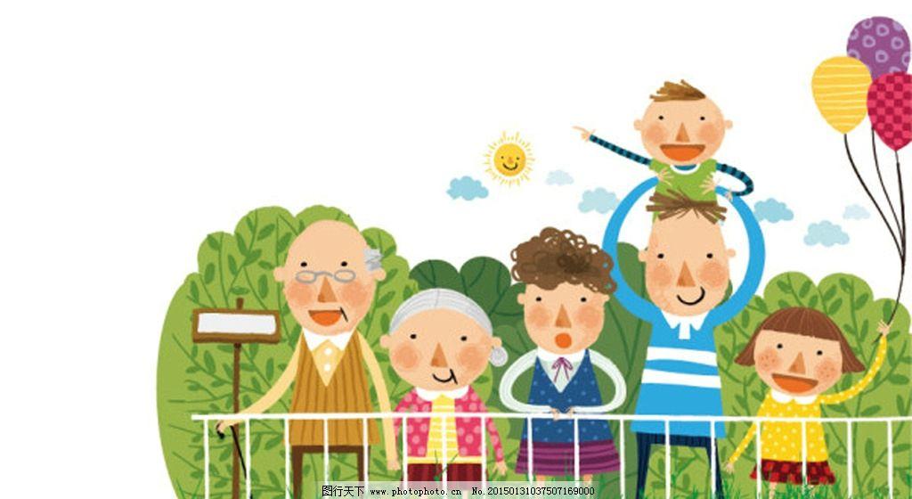 卡通儿童画 卡通 儿童手绘画 矢量卡通 卡通人物 校园卡通 设计 广告
