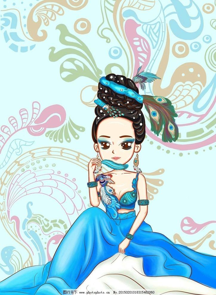 q版婚纱照 古装艺术照 原创插画 手绘 艺术照 设计 动漫动画 动漫人物
