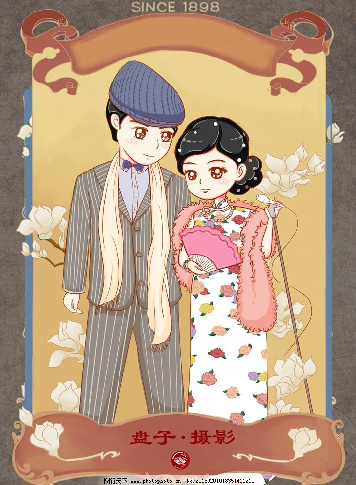 q版婚纱照 古装艺术照图片_动漫人物_动漫卡通_图行
