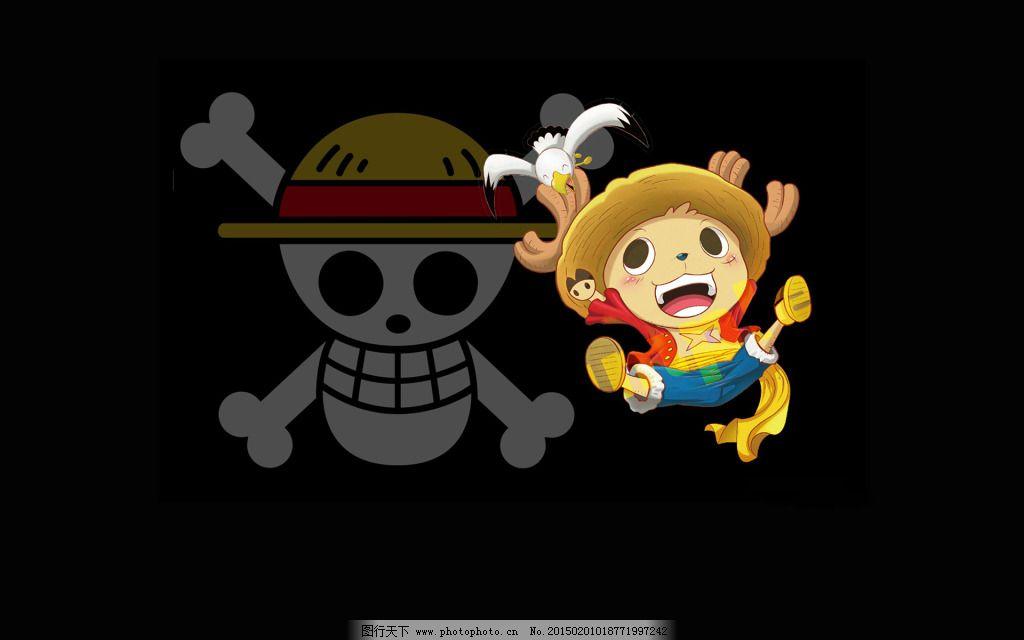 动漫 海贼王 乔巴 动漫 海贼王 乔巴 图片素材 卡通|动漫|可爱图片