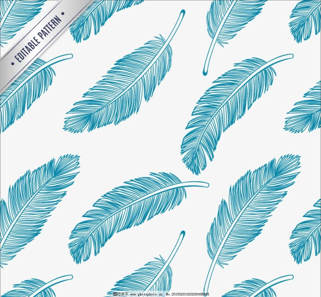 蓝色羽毛无缝背景 手绘羽毛背(合层)图片