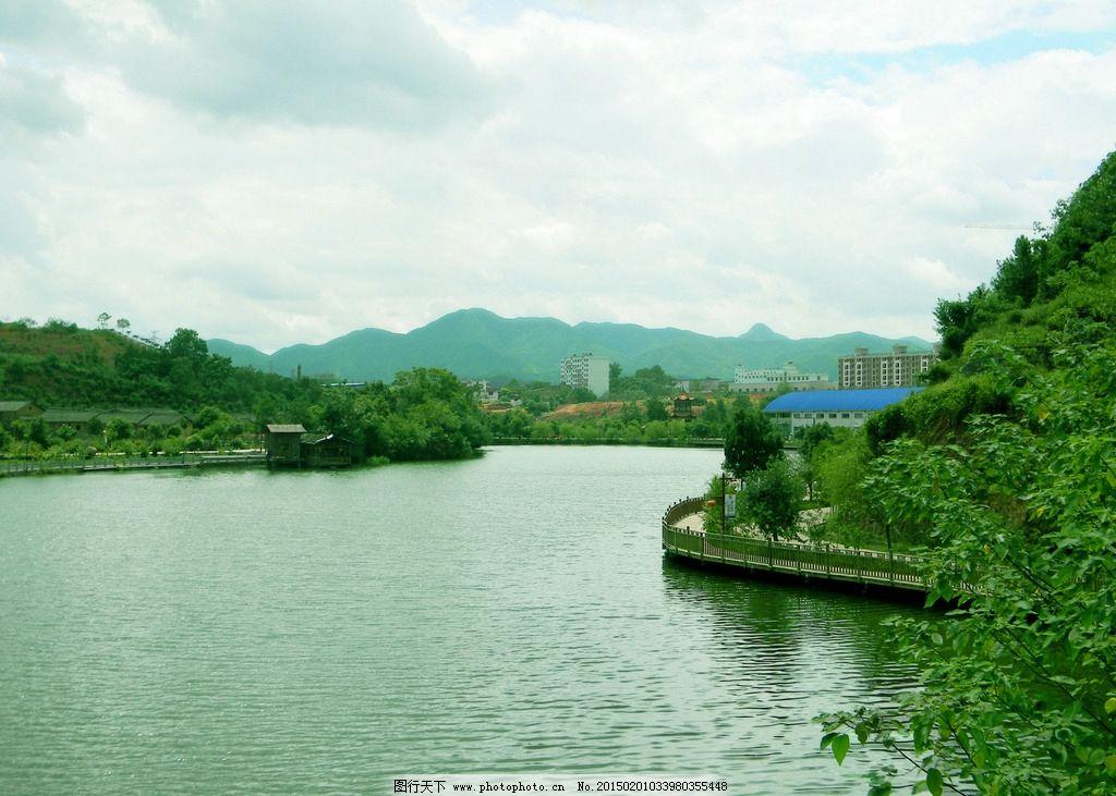 五龙风景 人工湖 蓝天 白云 花草 树木 湖水 青山 摄影 旅游摄影 国内
