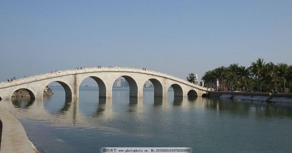 拱形桥图片