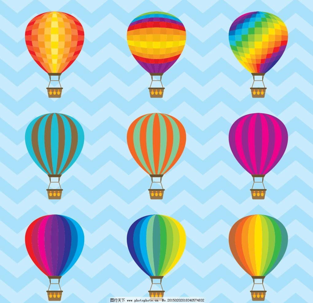 卡通热气球图片