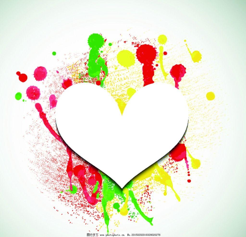 情人节 手绘 求爱 红桃心 墨迹 心型 爱心 图案心 红心 love 贺卡