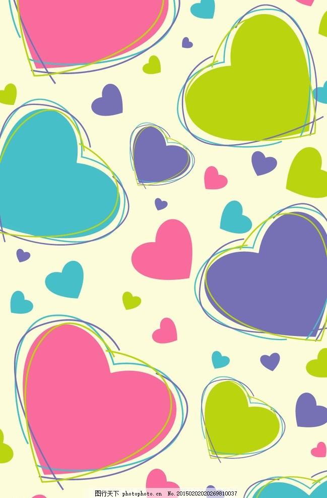 卡通爱心背景 多彩爱心 爱心表情 可爱卡通背景 时尚花纹 碎花