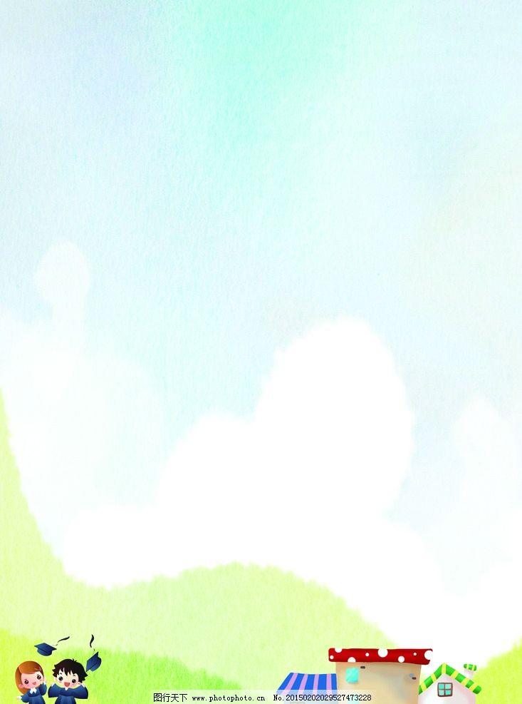 蓝天 白云 山 儿童 小朋友 房子 唯美 清新 干净的画面 背景 设计