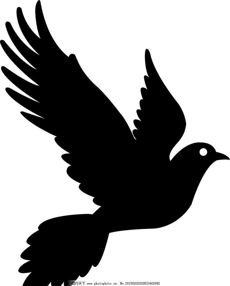 燕子 燕 矢量图 动物 和平鸽 动物素材 设计 广告设计 广告设计 cdr