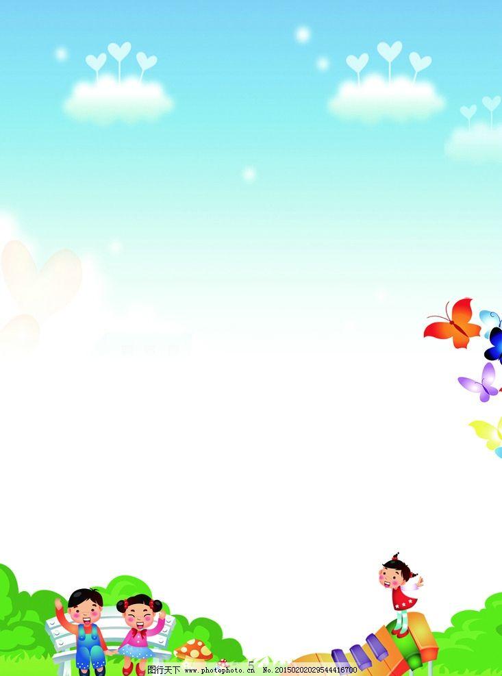 空白背景图片,小学 校园 卡通 儿童 蓝天 白云 插图图片
