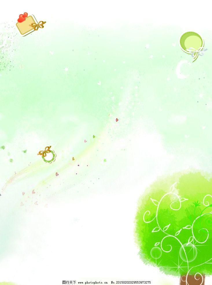 绿色图片属于设计案例素材,是由图行天下用户上传到春天子类的图片。本素材为PSD格式,包含大树设计元素,源文件包含了清新内容。本素材于2015-2-2日更新在小鸟类型里,
