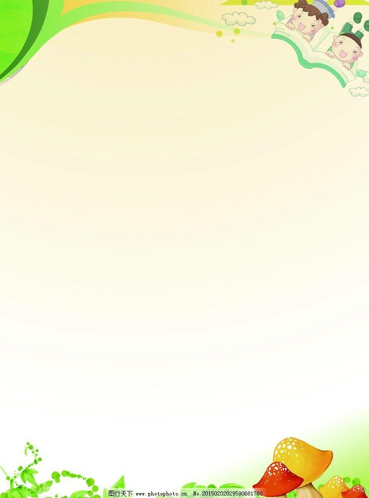 空白鱼缸简笔画