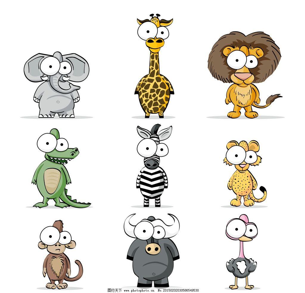 形象 动物 狮子 大象 长颈鹿