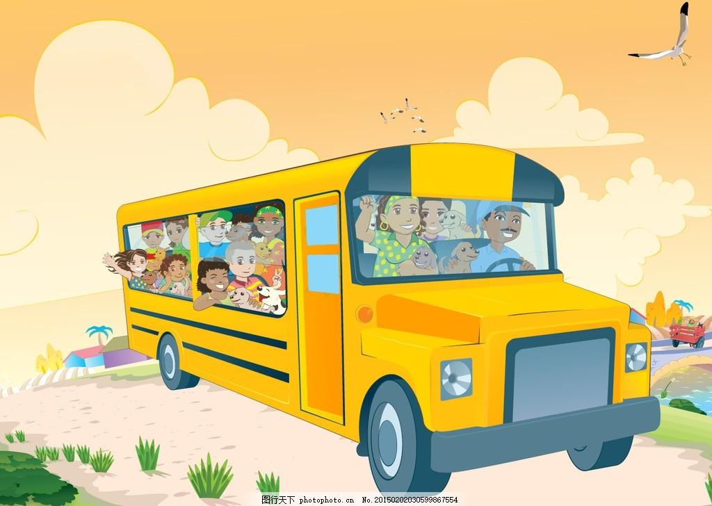 儿童大巴车 卡通 卡通画 儿童画 画画 幼儿园 厨师 熬汤 蘑菇屋