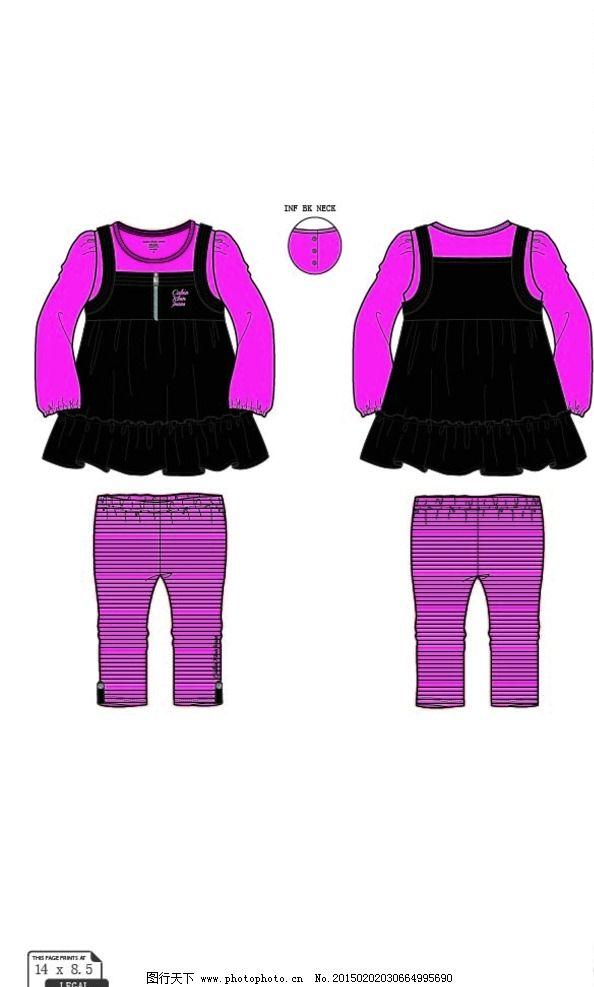 小童套装 服装设计图 外贸服装 童装设计 效果图 款式图