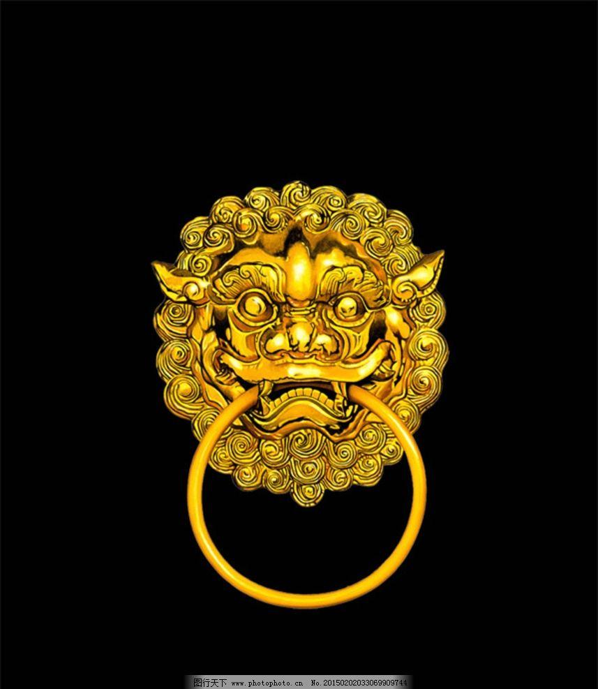 金色狮子头 门环 门把手 中式门扣手 金环 设计 psd分层素材 psd分层