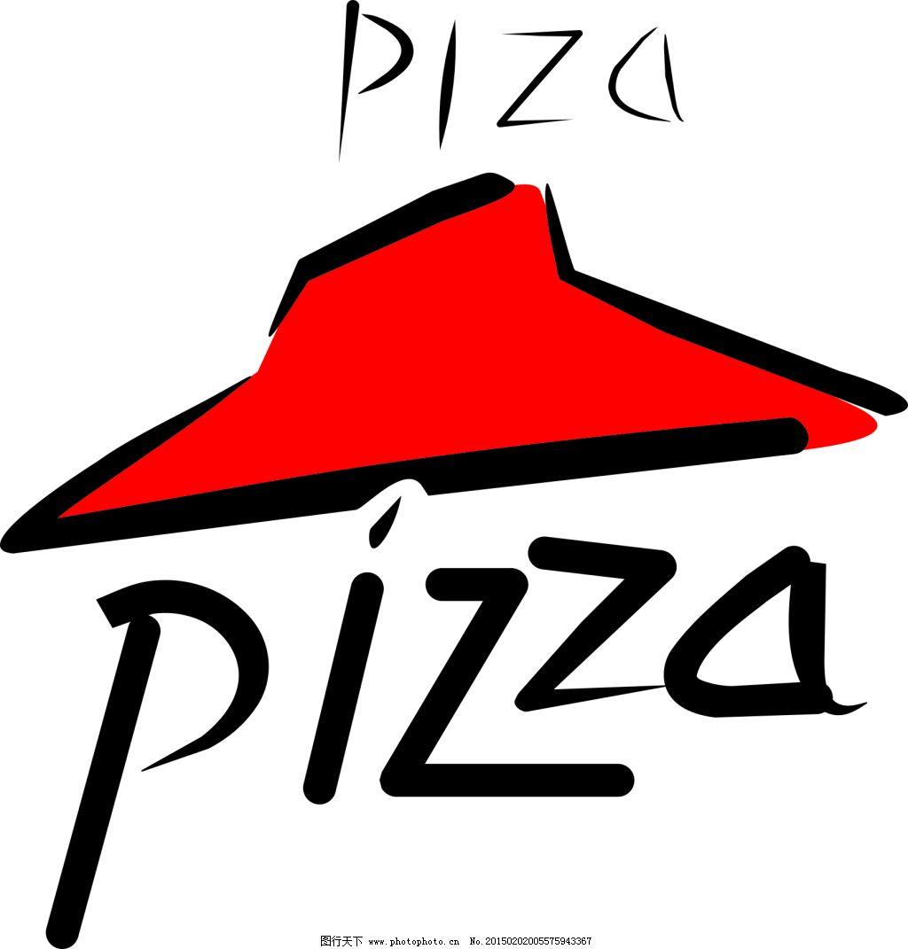 披萨免费下载 披萨logo 必胜客 原创文件 矢量图 其他矢量图