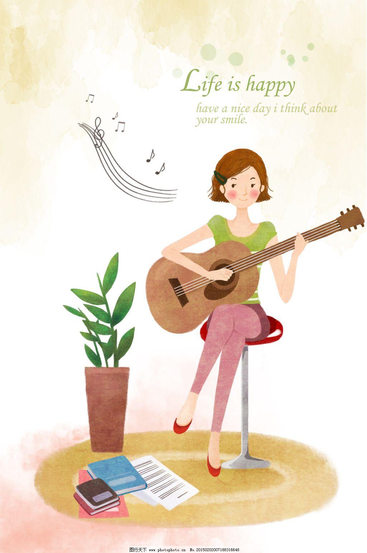 吉它 女孩 手绘 水墨 音乐 手绘 水墨 音乐 女孩 吉它 海报 海报背景