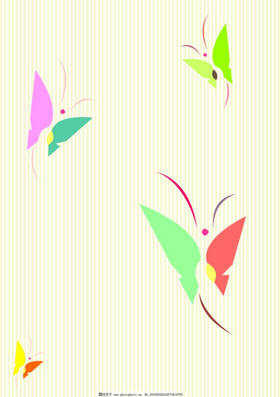 笔记本封面 蝴蝶 手绘