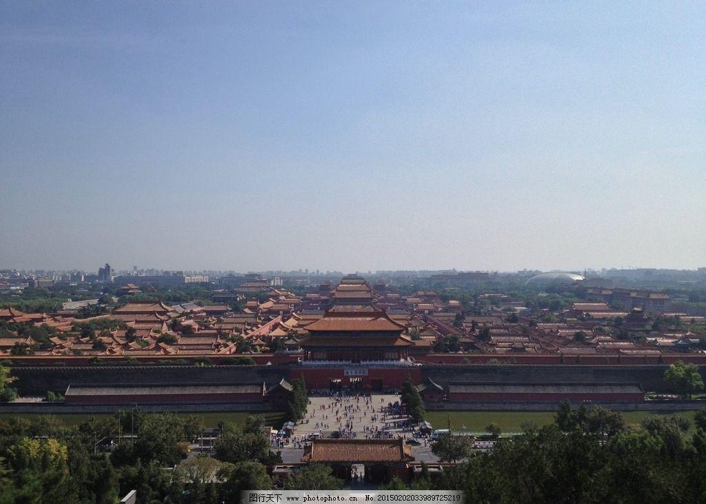 故宫全景图片
