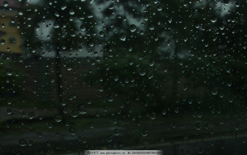 雨天兔子钢琴简谱