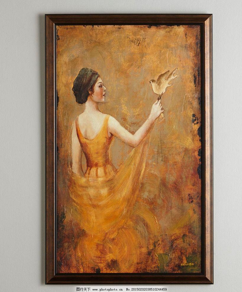 家装 油画 复古 欧式 豪华 素材 画 摄影 文化艺术 传统文化 72dpi