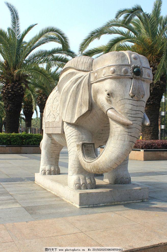 大象图片,石雕 石头 雕刻 建筑园林 摄影 动物 坐骑