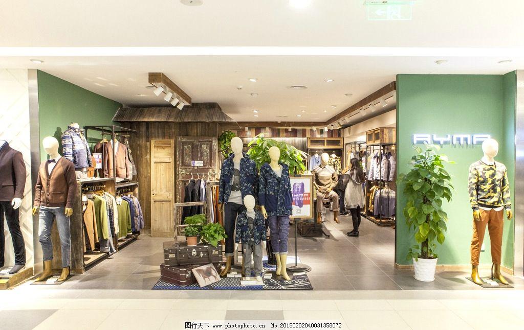 商场休闲服装图片