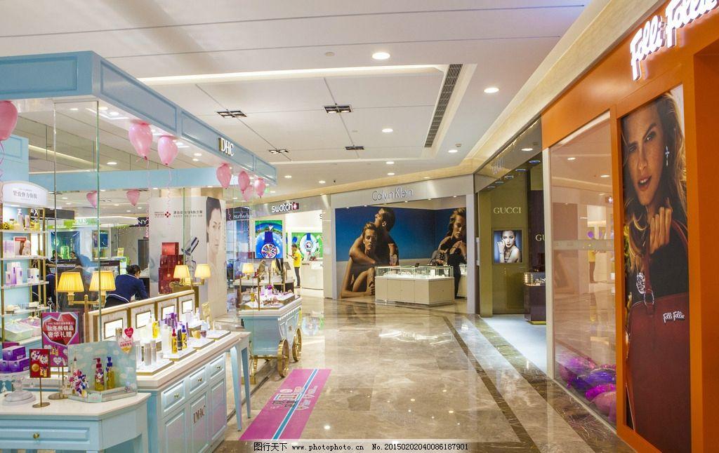 商场化妆品柜台图片