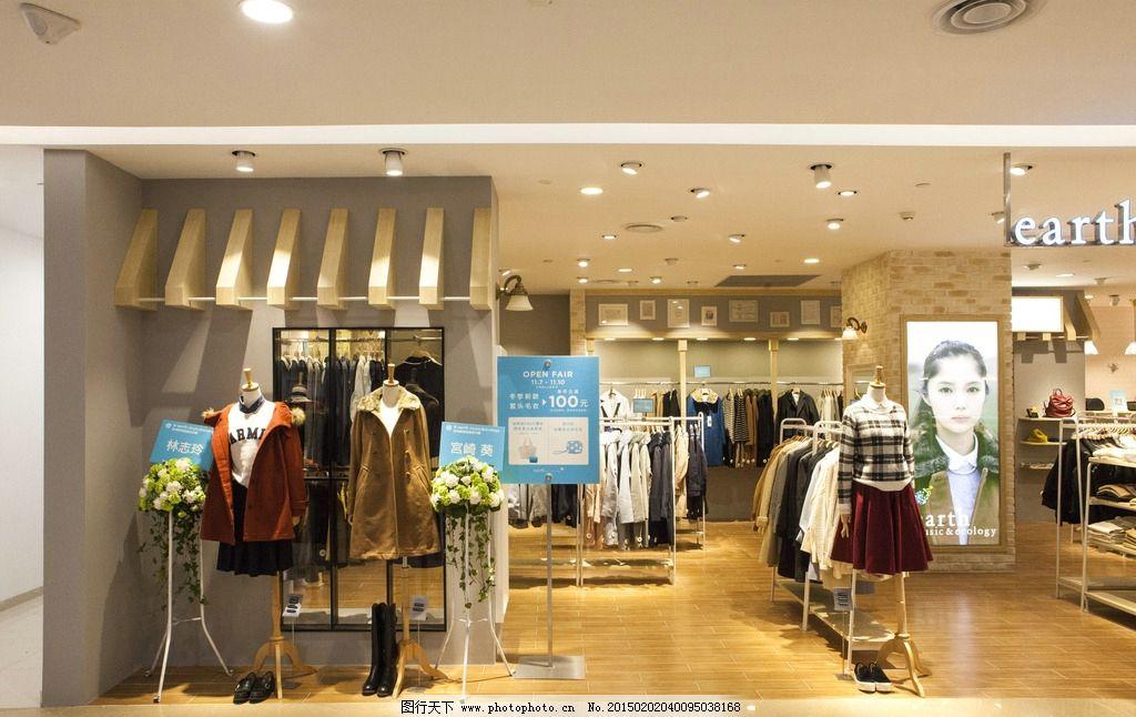 商场服装 银泰 万达 城市综合体 商业 百货 柜台 城市随笔 摄影