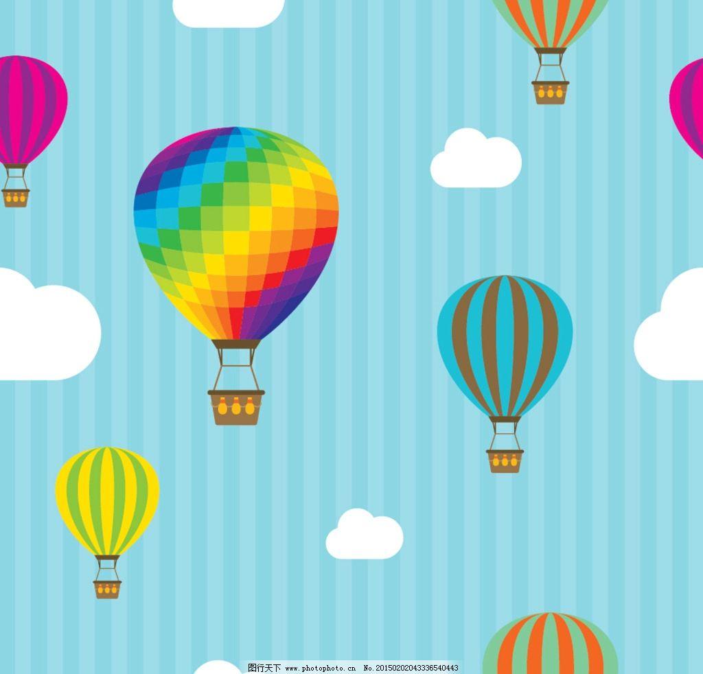 热气球 卡通图片