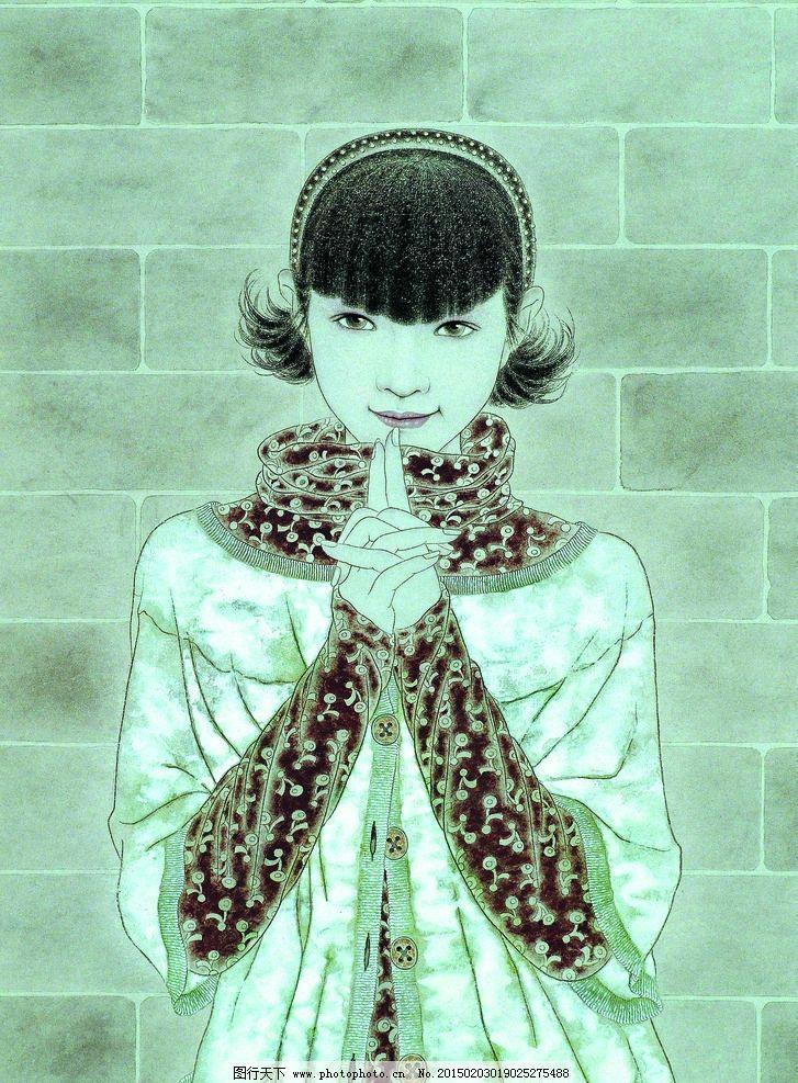 美术 中国画 工笔画 人物画 女人 女孩 少女 姑娘 设计 文化艺术 绘画