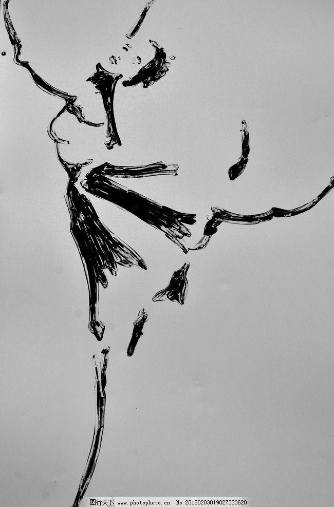 蓝孔雀舞女手绘线稿