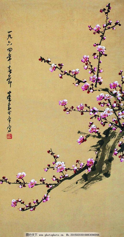 美术 中国画 彩墨画 梅花 红梅 国画梅花  设计 文化艺术 绘画书法 72