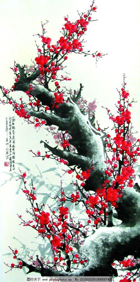 美术 中国画 彩墨画 梅花 红梅 国画梅花 竹子 设计 文化艺术 绘画