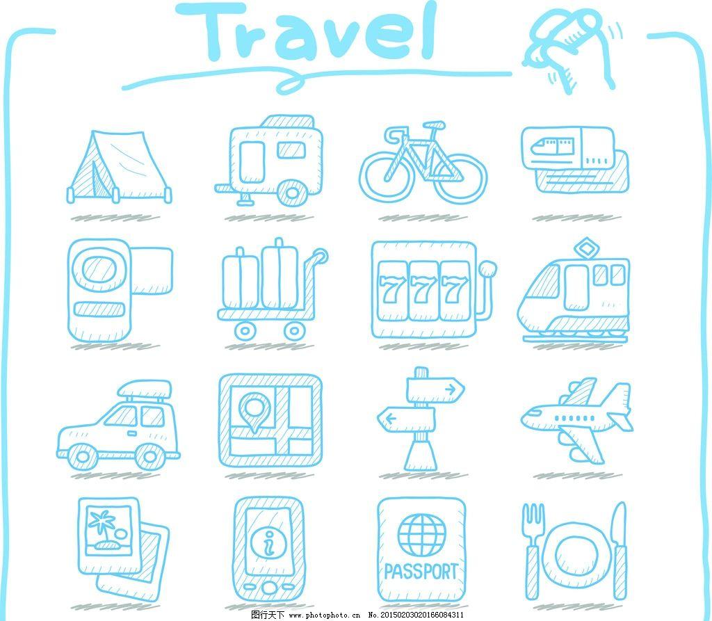 旅游图标 图标 手绘 手绘图标 常用图标 旅行图标 设计 标志图标 其他