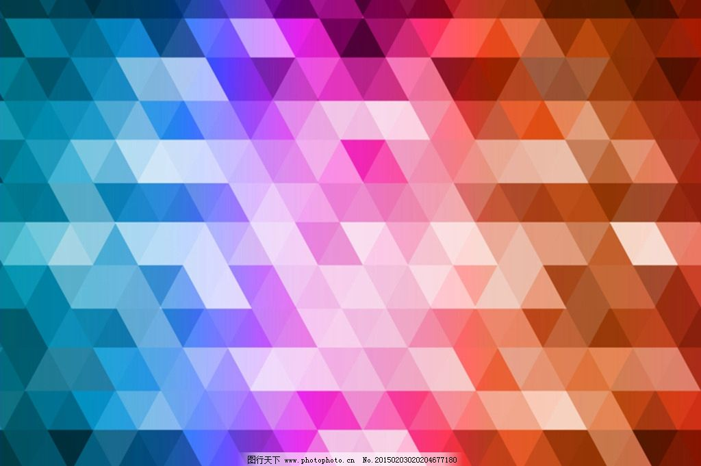 抽象彩色四边形背景 菱形背景 抽象彩色背景 三角形背景 拼接背景