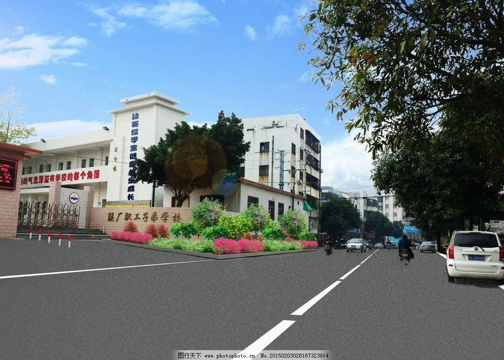 街道        景观 ps 马路 设计 环境设计 景观设计 72dpi jpg