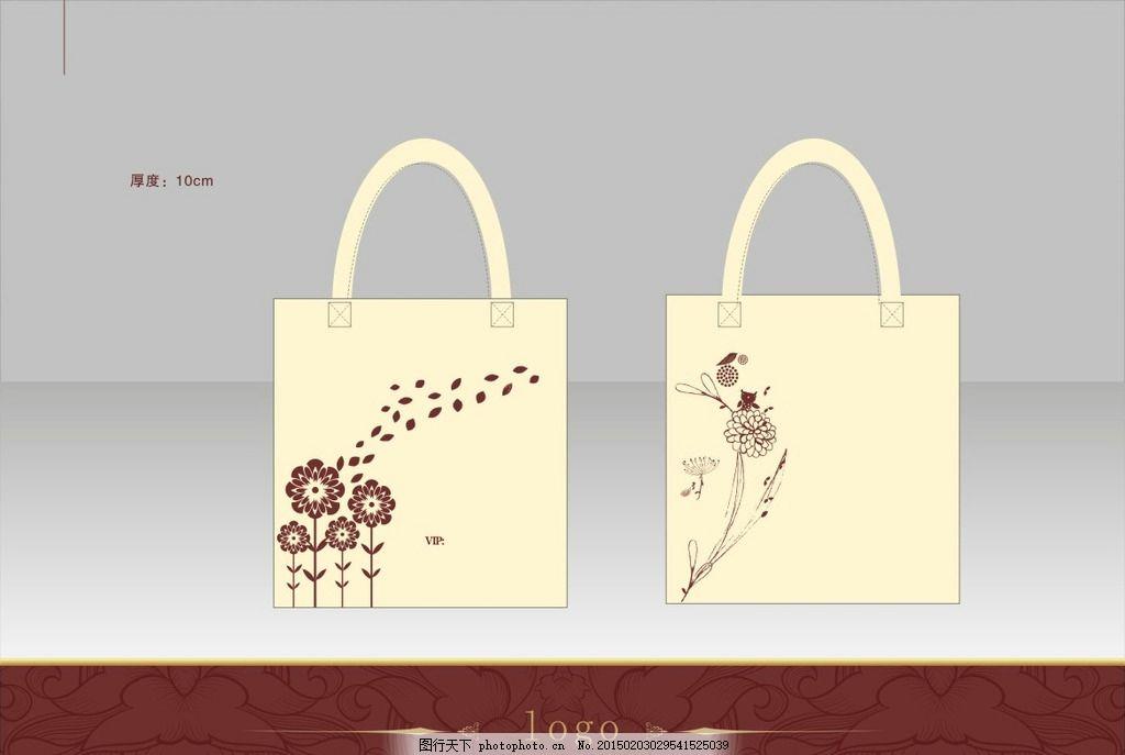 环保袋 高档 袋子 环保 黄色 设计 广告设计 广告设计 300dpi cdr