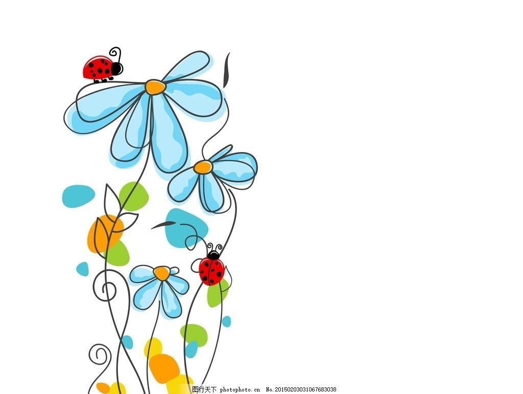 手绘花纹 植物花纹 精美花纹 传统花纹 装饰花纹 底纹背景 底纹边框