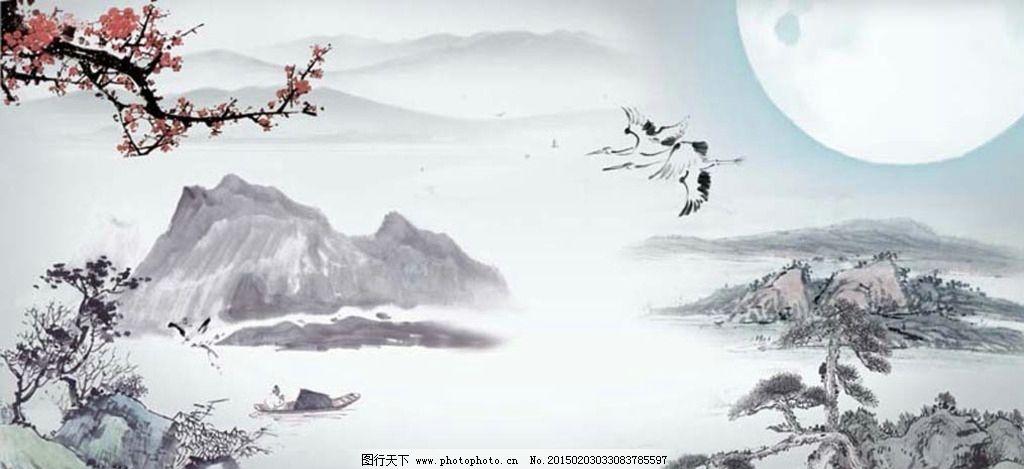山水 渔翁 水墨画 白露 梅花水墨画 中国风古典底图 设计 psd分层素材